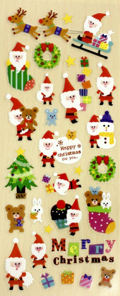 November 2016 Stickii Club Cute Pack happy santas